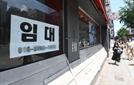 서울 장안동 공실률 17%로 껑충…'상가의 절규'