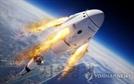 스페이스X 첫 민간 유인 우주선 시대..ISS 도킹 확률 276분의 275