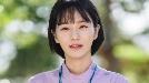 '사이코지만 괜찮아' 박규영, 김수현 향한 순애보 짝사랑 그린다