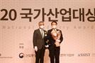 국가가 인정한 '신한카드 사회공헌'
