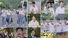 '뽕숭아학당' 주현미와 감동의 '뽕 수업'…시청률 12.7%로 수요 예능 1위