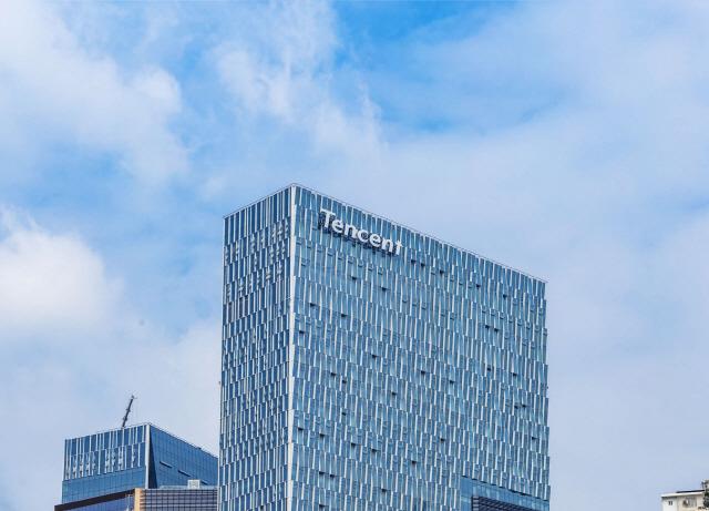 中 최대 IT기업 '텐센트', 60억달러 규모 회사채 발행