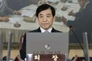 한국은행, 기준금리 연 0.50%로 0.25p 인하