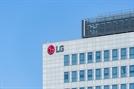 블록체인에 관심 쏟는 LG…정부사업에 노드 운영까지 계열사 별 사업 '활기'