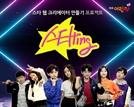 대교어린이TV, 스타 웹 크리에이터 프로젝트 '스타팅' 방영
