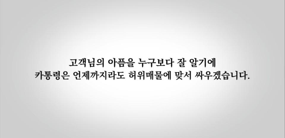 """10만 대군의 유튜버들 1 중고차업계의 로빈 후드를 만나다…""""4050 여성이 중고차 사기에 가장 취약해"""""""