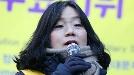 '국회 소통관'에서 임기 시작 하루 전에…윤미향 기자회견에 담긴 의미는?