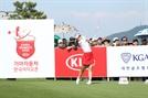 한국여자오픈 골프대회 예정대로 내달 18일 개최
