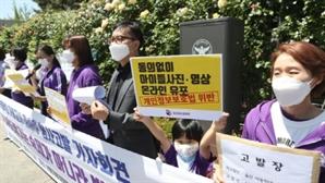 '팬티빨래' 과제물 울산 교사 '파면' 결정…연금·퇴직수당 50% 받는다
