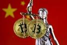 중국, 암호화폐 '법적 상속' 인정했다