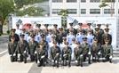해군·해병대 학사사관 임관식…294명 소위 계급장