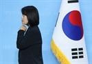 아직 해소되지 않은 의혹...윤미향 기자회견 주요 쟁점 총정리