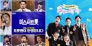 [SE★초점]방송가는 지금…소재·내용·출연진 '트로트'의 무한 반복ing