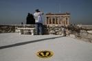 그리스, 내달부터 한국인 관광 입국 허용