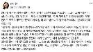 """윤미향 """"딸 학비와 '김복동장학금' 무관, 조선일보 허위""""(속보)"""