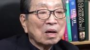 '갑을 뒤바뀐 역습의 시대' 외친 大수학자 김용운 교수 별세