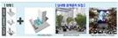 민간 소유·운영시설 공공기여 인정...서울시, 지구단위계획 기준 수정