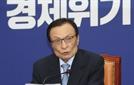 """'32년 악연' 이해찬과 김종인… """"밀리면 죽는다"""" 힘싸움 시작"""