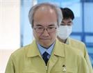 """[속보] """"부천 쿠팡물류센터 관련 확진자 총 111명""""…3명 또 늘어"""