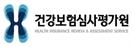심사평가원, 2019년 공공데이터 제공 운영실태 평가 '우수기관' 선정