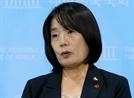 윤미향 국회의원 취임 전날 면담 공개 결정 미룬 외교부