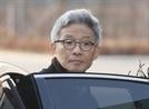 '돈봉투 만찬' 안태근, 부하 성추행한 검사…검사 5명 '징계 처분'