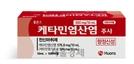 휴온스, 코로나19 치료 위한 긴급의약품 수출