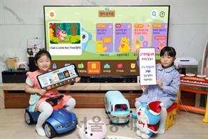 아이 맞춤형 콘텐츠 폰으로 본다...'U+아이들나라' 출시