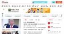 """""""美규제 무서워"""" 中기업 잇달아 홍콩 증시로"""