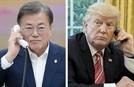 """日, 트럼프 'G7 확대'에 당황했나...""""일률적 발언 삼가겠다"""""""