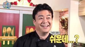 [SE★이슈] 백종원, 예능 프로 '치트키'로 지상파 예능 접수할까?