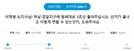 """""""지하철역 생긴대서 청약했는데""""...하남 감일  '분양사기 아니냐' 부글"""