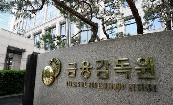 [시그널] 금감원, KB證 검사 또 연장…라임펀드 부실 사전인지 등 집중 점검