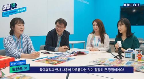오프라인 설명회보다 취준생 4배 모이는 '잡플렉스 온택트 설명회'…6월 3일 '비상교육' 편 개최