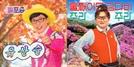 유산슬·김다비·깡 열풍...'캐릭터의 확장' 통하다