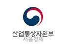광주·울산·시흥 경제자유구역 추가 지정...AI·수소경제 박차