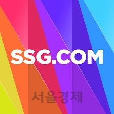 지방시·펜디 반값에...신세계인터 이어 SSG닷컴도 재고 면세품 판매