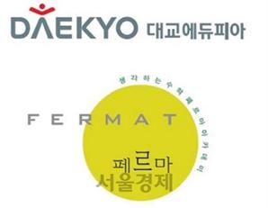눈높이 대교그룹, 학원사업 계열사 대교에듀피아 회생 절차 신청