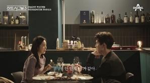 '하트시그널 시즌3' 입주자들 속마음 공개…혼돈의 러브라인