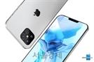 '아이폰12 5G'가 4년전 가격?…10월 출시 전망
