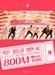 방탄소년단, '작은 것들을 위한 시' MV 8억 뷰 돌파…발매 1년 2개월만