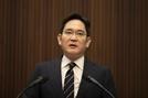 [속보] 검찰, 이재용 삼성 부회장 구속영장 청구…석방 1년4개월만에 다시 구속기로