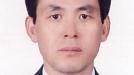 김제동 전 금융위 공공데이터담당관, 생보협회 전무이사 선임