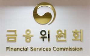 네이버 상품평 좋으면 소상공인 대출금리 인하?…지정대리인 3곳 선정