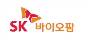 """코로나19·藥값 인하 압력에…SK바이오팜 """"판매량 예상 밑돌 수도"""""""