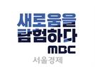 "MBC ""'박사방' 가입 기자, 취재목적이라 보기 어려워"""