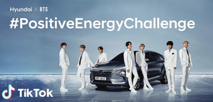 틱톡 X 현대자동차, 'Positive Energy' 글로벌 챌린지 진행... 친환경 메시지 전달