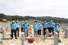 특구진흥재단, 국립대전현충원 참배 및 봉사활동 실시