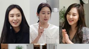 """'편스토랑' 전혜빈, 박정아X아유미와 '유부녀 토크'…""""지금 너무 행복해"""""""