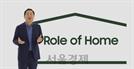 삼성 TV, '언택' 시대에 온라인으로 '컨택' 하다